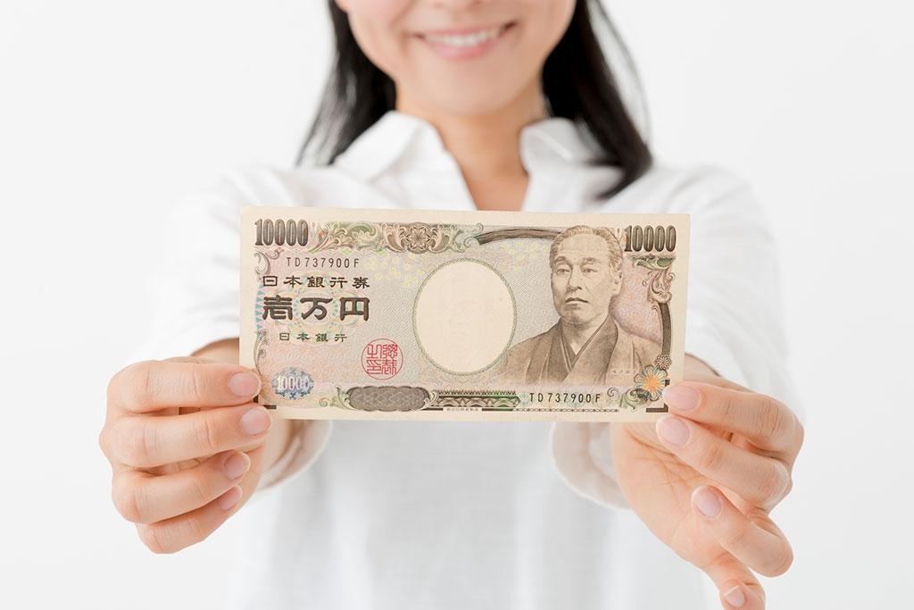 一万円は簡単に借りられる