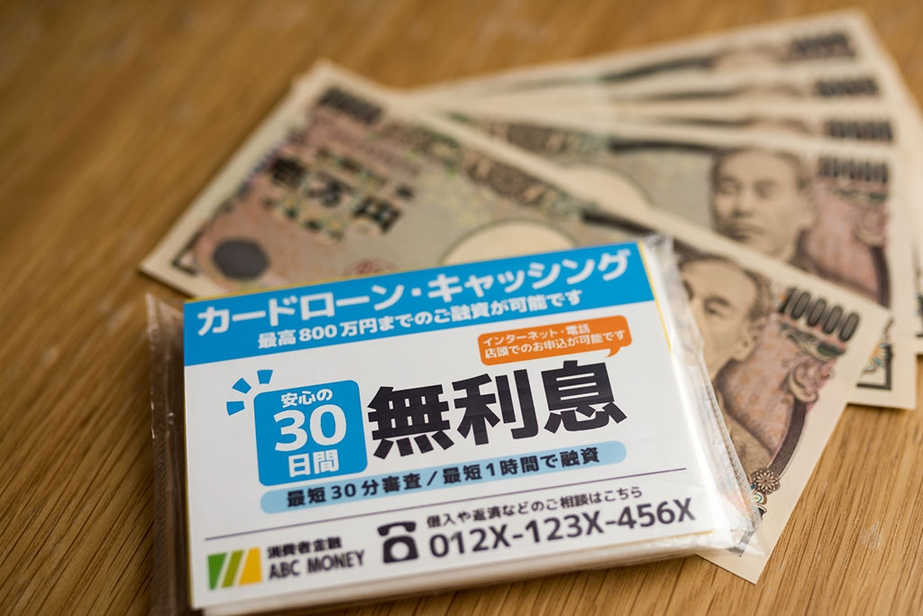 10万円をカードローンで即日借り入れる時は消費者金融がおすすめ