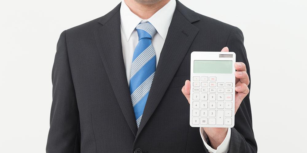 世帯 非課税 住民 年収 税